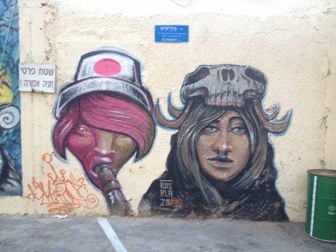 Street Art en Tel Aviv