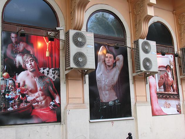 Noche en Moscú | Bar gay en el centro de Moscú. Foto (c) Cristina Maria Bauza de Mirabo para Tu Gran Viaje