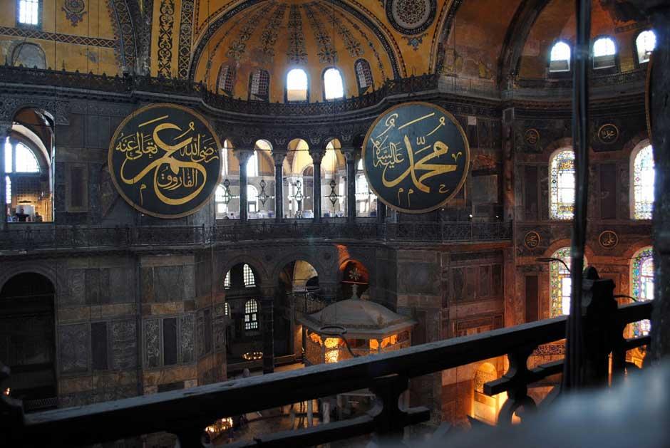 Tu Gran Viaje a Estambul