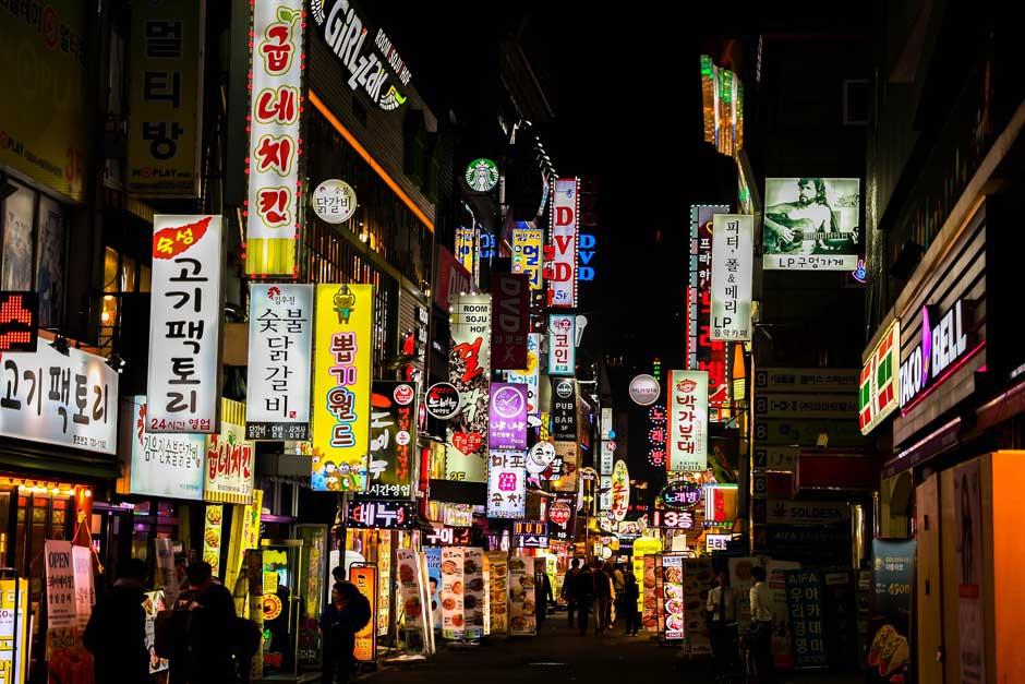 Viajar a Gangnam, Seúl | Tu Gran Viaje