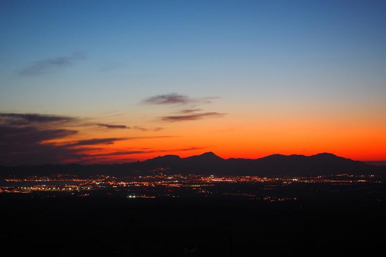 Foro Preferente en Palma de Mallorca | Tu Gran Viaje