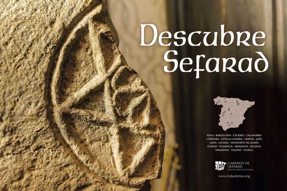 Jornadas de cultura sefardí en Buenos Aires | Tu Gran Viaje