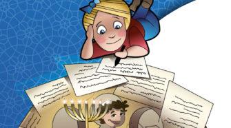 La Red de Juderías difunde el legado judío de España entre los más jóvenes con una nueva edición del programa educativo Benjamín de Sefarad | Tu Gran Viaje