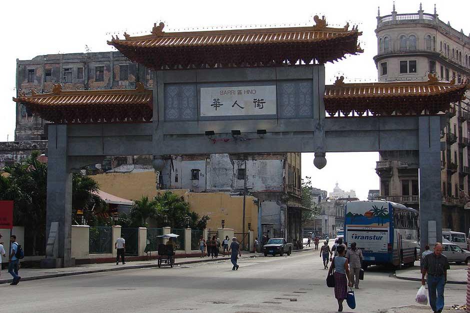 Puerta de los Dragones. Barrio Chino de La Habana. Foto Wikimedia | Tu Gran Viaje
