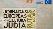 Con las diferentes actividades programadas por las ciudades de la Red de Juderías, septiembre se convierte en el mes de la cultura judía en España.