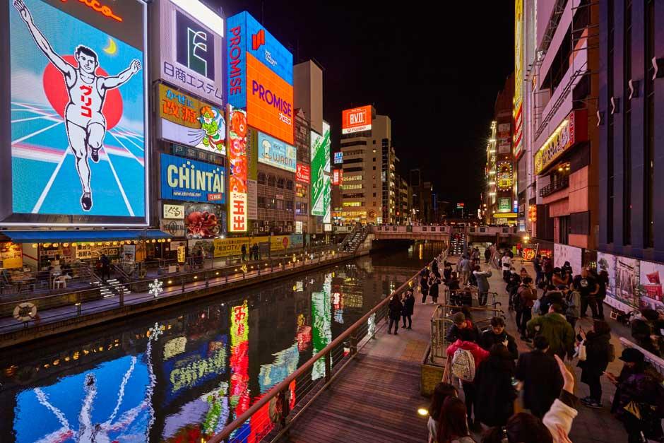 Viajar a Japón Google Street View JNTO | Tu Gran Viaje