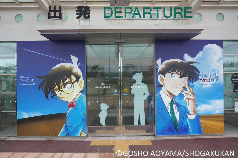 Ideas para viajar a Japón si eres fan del manga y el anime   Tu Gran Viaje