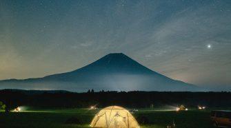 Astroturismo en Japón: observar las estrellas desde lo alto de la copa de un árbol   Tu Gran Viaje
